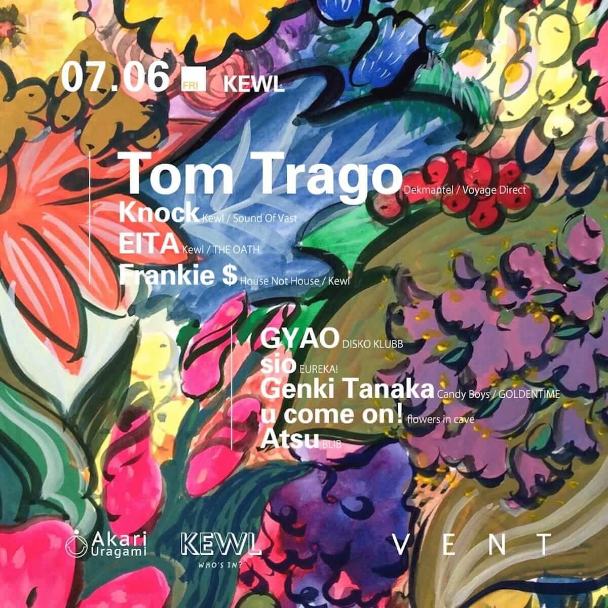 東京屈指のパーティー「KEWL」に世界を虜にするTom Tragoが4年半ぶりの来日 music180606_tom-trago-2-1200x1200