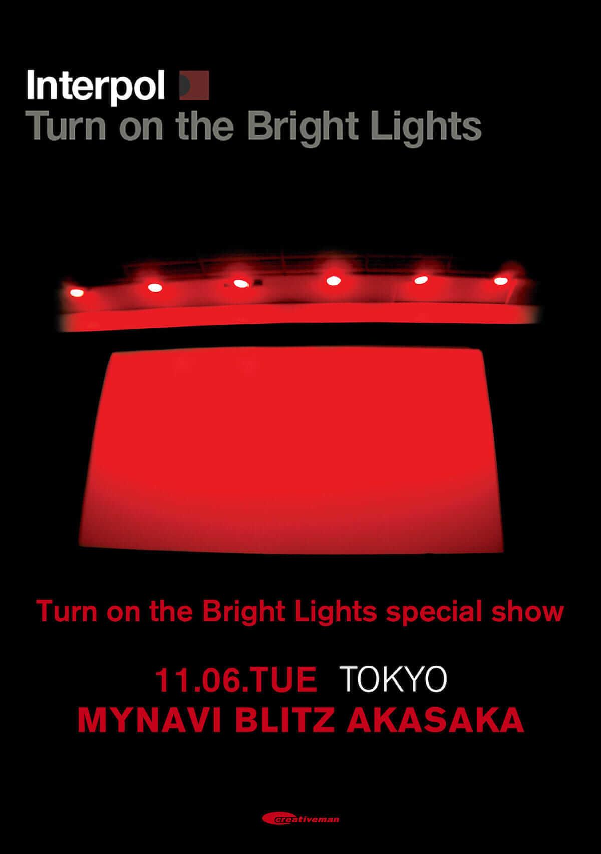 インターポール来日、『Turn on the Bright Lights』再現ライブ開催決定!新作『Marauder』リリースも発表 music180608_interpol_3-1200x1703