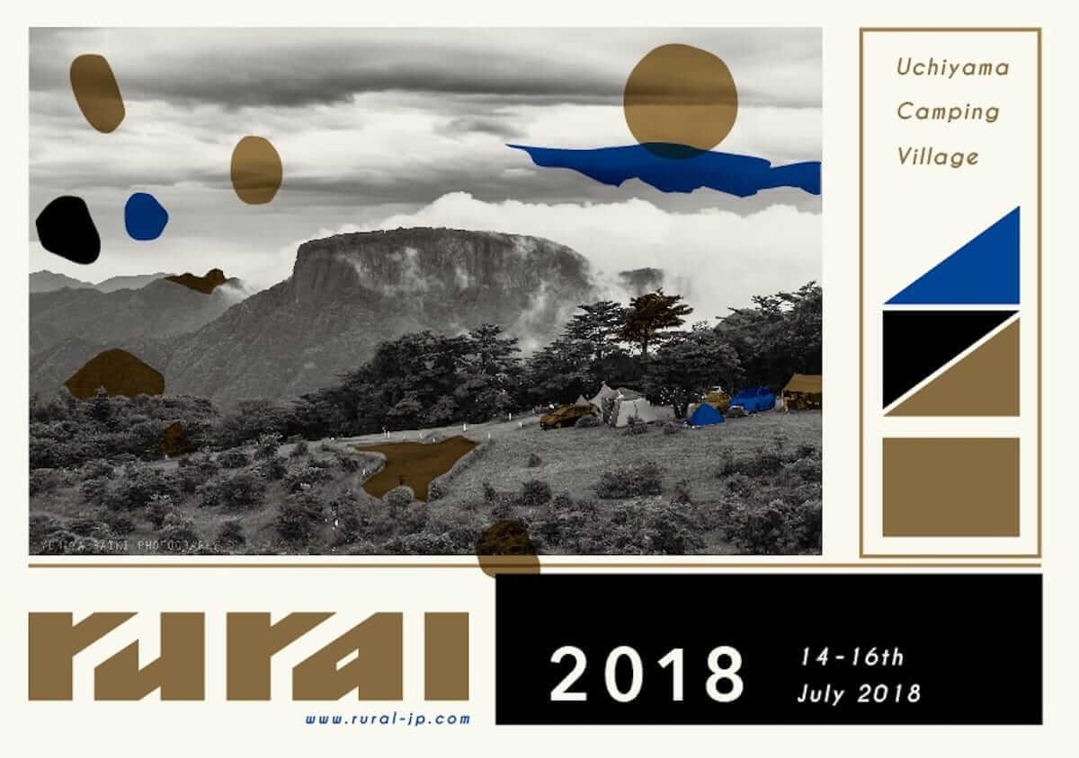 「rural 2018」のフルラインナップが発表│AntenesやSolar&Mozhgan、Svreca、CYK Crew、悪魔の沼らが登場 music180614_rural_2-1200x844
