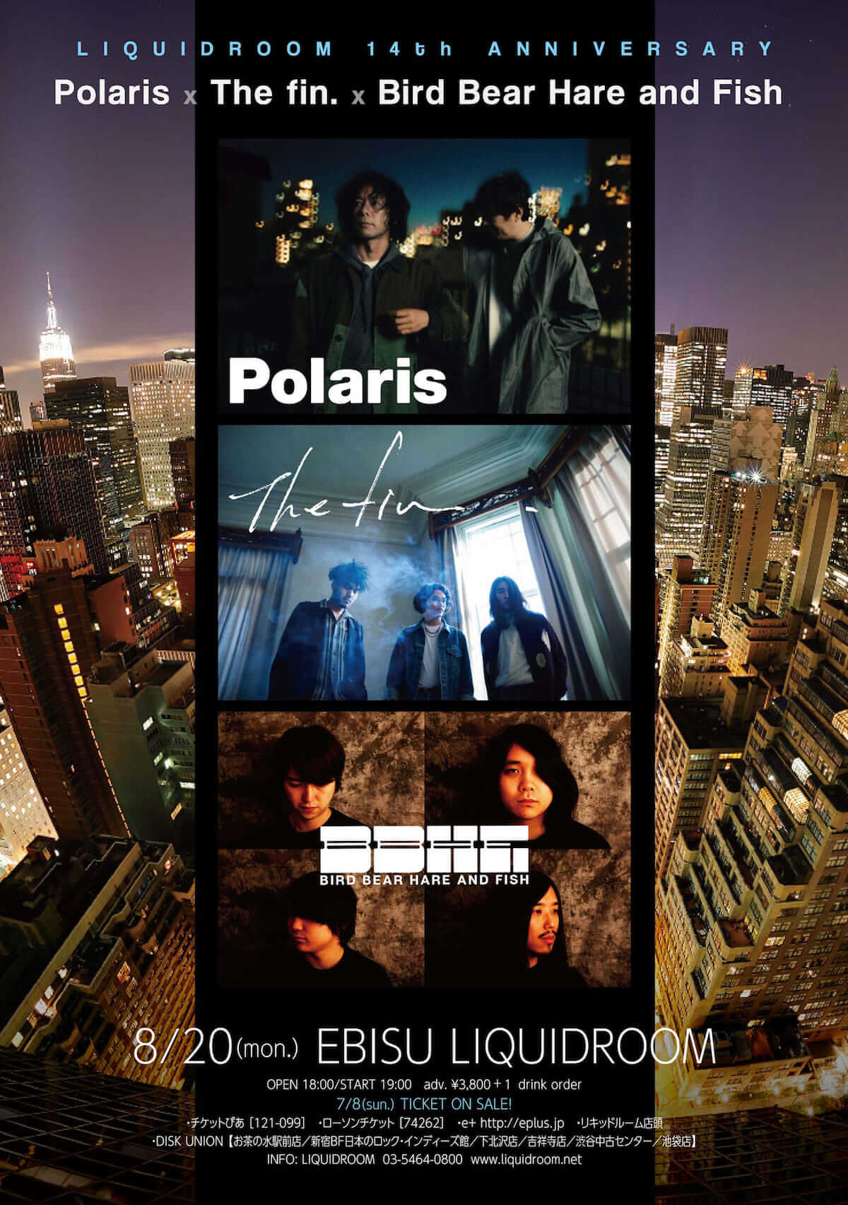 LIQUIDROOM14周年公演でPolaris・The fin.・Bird Bear Hare and Fishの3マンが決定 music180618_liquidroom_1-1200x1705