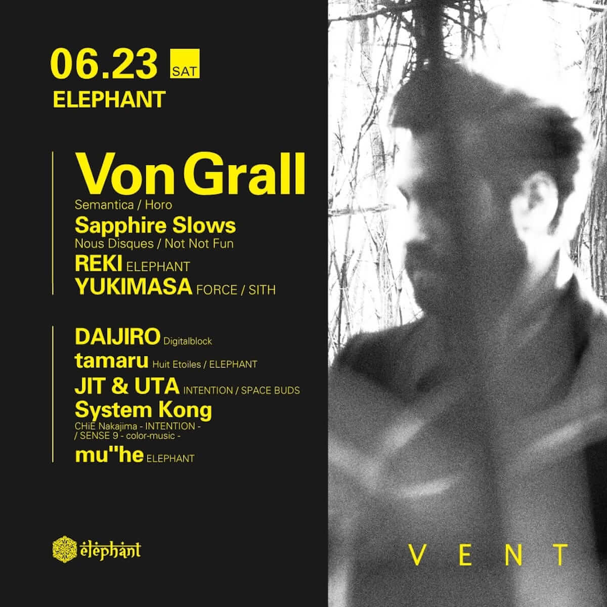 Svrecaも激推しするVon GrallがVENTで開催の「ELEPHANT」にて来日|Sapphire Slowsも出演 music180619_vent_von_grall_1-1200x1200