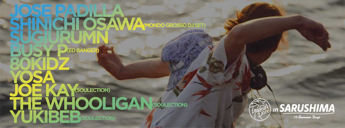 Tropical Disco第1弾アーティスト発表!〈Ed Banger〉オーナー、LAの新鋭〈SOULECTION〉に大沢伸一(MONDO GROSSO DJ Set)も! music180620_tropicaldisco_1-1200x446