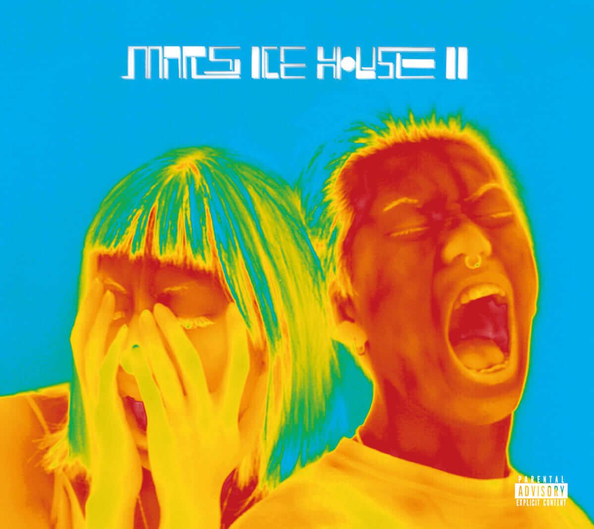 ゆるふわギャングが来週リリースの2ndアルバムより「Palm Tree」のMVを公開|監督はYudai Maruyama music180620_yurufuwagang_1-1200x1068