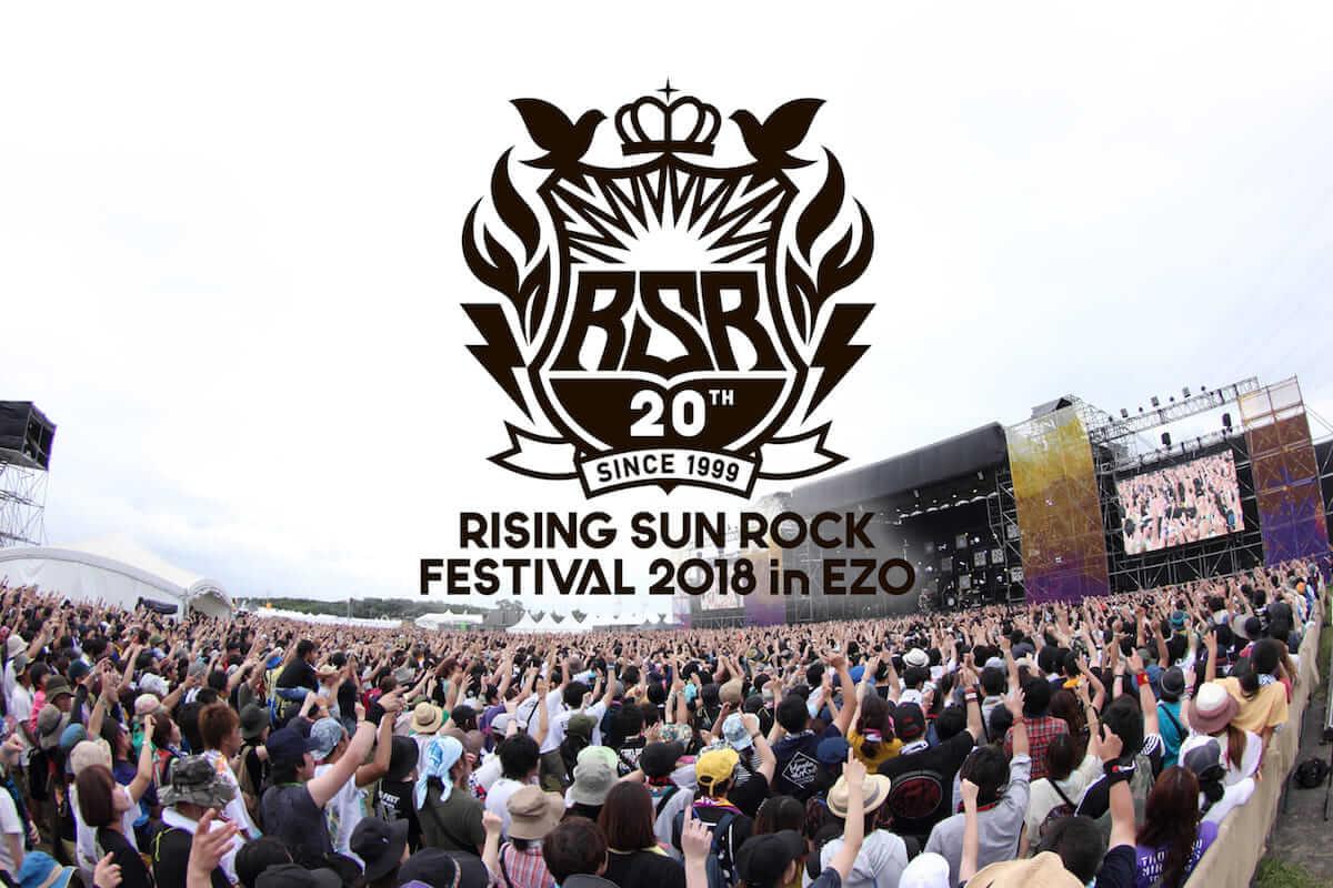 RISING SUN ROCK FESTIVAL、タイムテーブル発表!クロージングはスカパラ+奥田民生、尾崎世界観、峯田和伸ら豪華ゲスト! music180625_rsr_2-1200x800