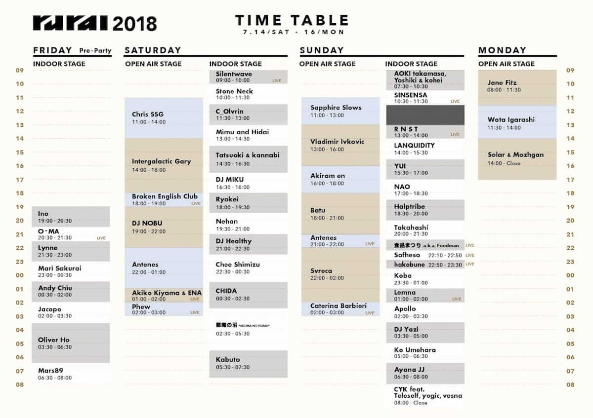 「rural 2018」のタイムテーブル&エリアマップが公開! music180626_rural2018_2-1200x847