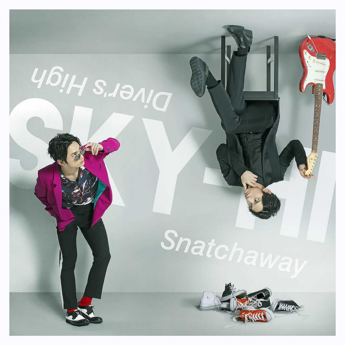 SKY-HIとして初となるダンスを主体としたMV公開! music180626_skyhi_3-1200x1200