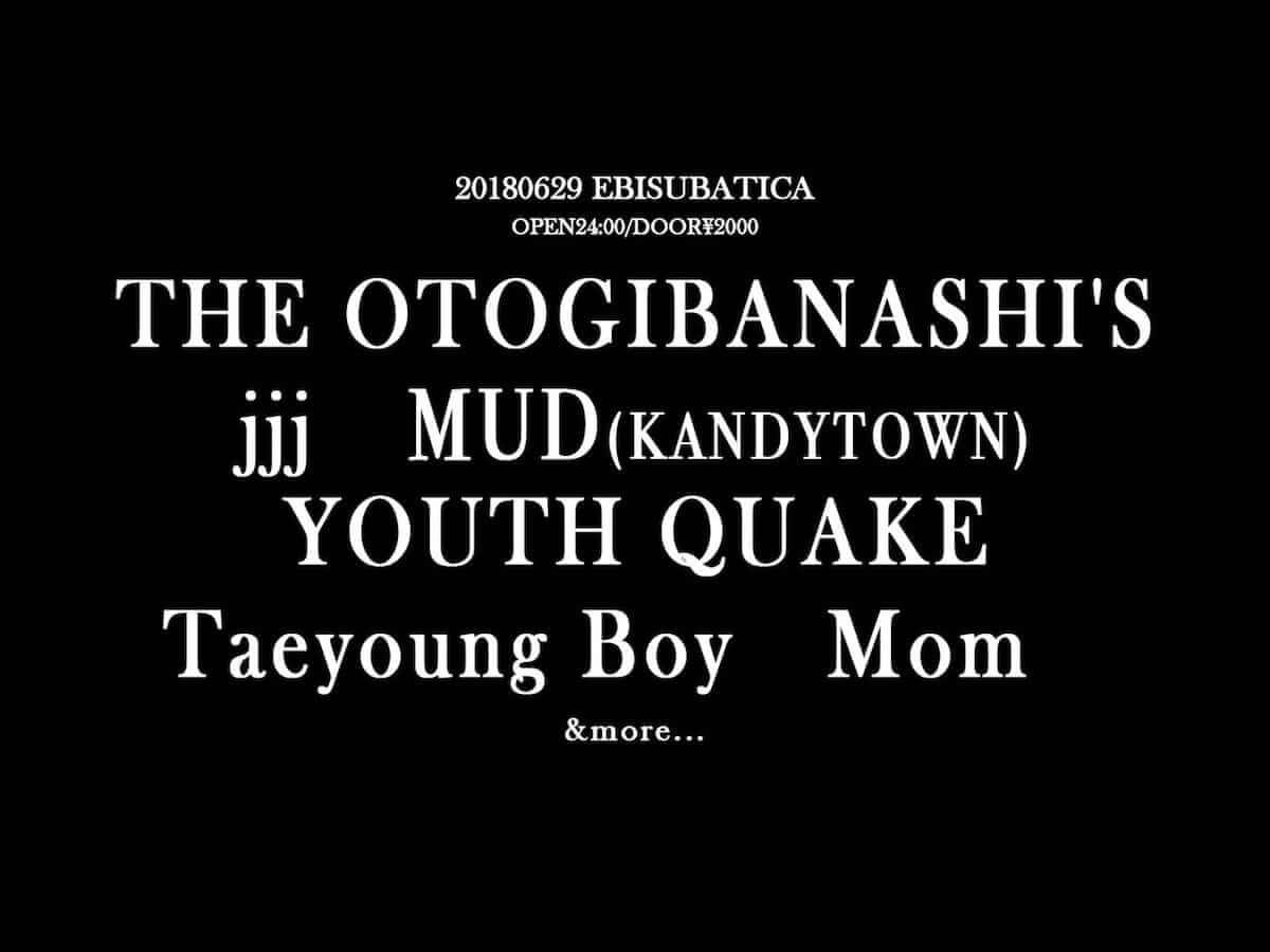 恵比寿BATICAにて新パーティー「TV」が開催|THE OTOGIBANASHI'S、jjj、KANDYTOWNのMUDら登場 music180630_ebisubatica_tv_3-1200x900