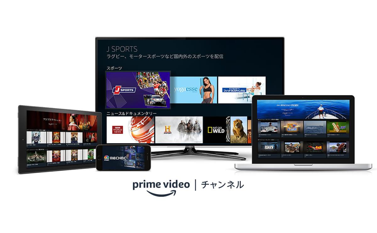 Amazon Prime Videoチャンネルにアニメ、音楽、映画など10チャンネルが追加!ラインナップがさらに充実! technology180614_amazon_prime_channels-1200x742