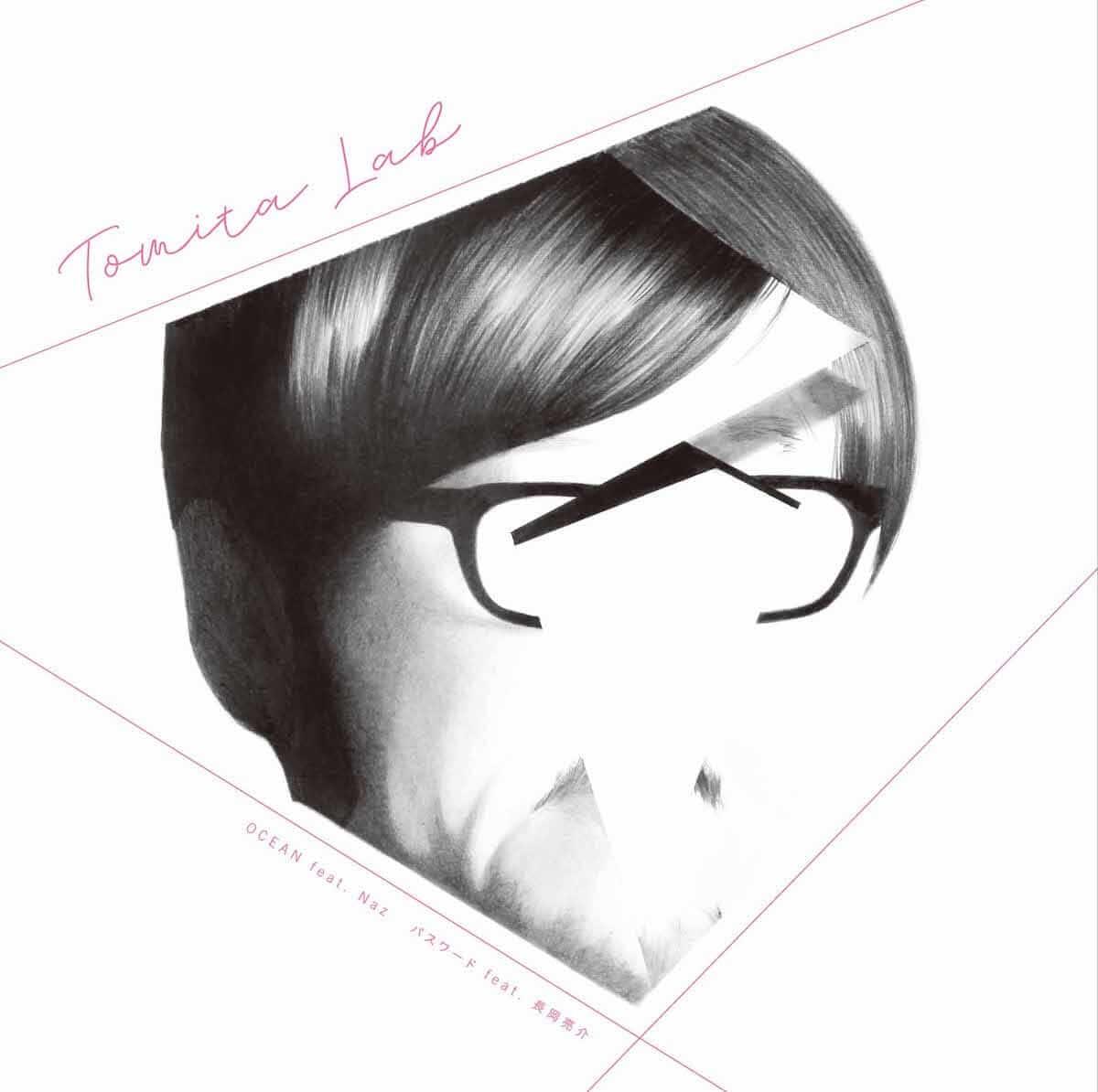 冨田ラボが2018年も始動|長岡亮介とNazが参加の両A面シングルを8月にリリース&11月にはワンマンライブも music180704_tomitalab_1-1200x1194
