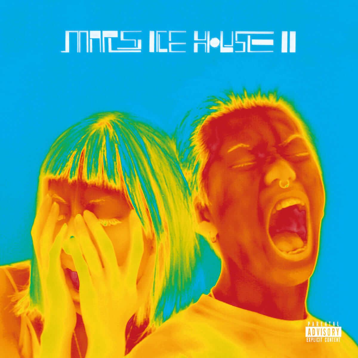 【聴いてみな、飛ぶぞ!】ゆるふわギャングの2ndアルバム「Mars Ice House Ⅱ」が本日リリース music180704_yurufuwagang_1-1200x1200