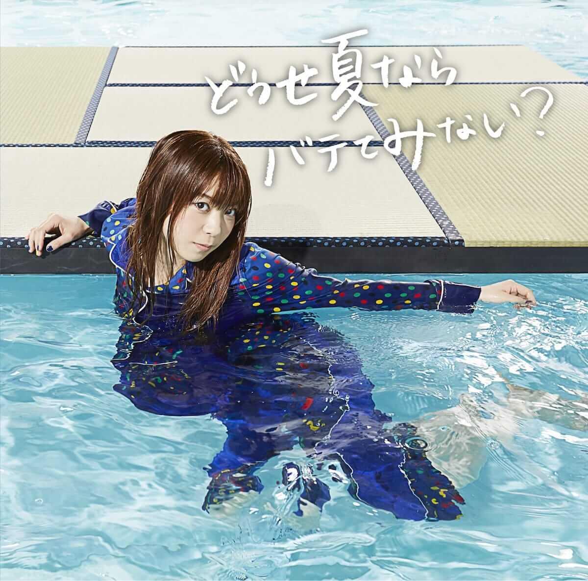 話題の現役女子大生シンガーソングライターがパジャマ姿でずぶ濡れに!? music180705_mashinomi_1-1200x1185