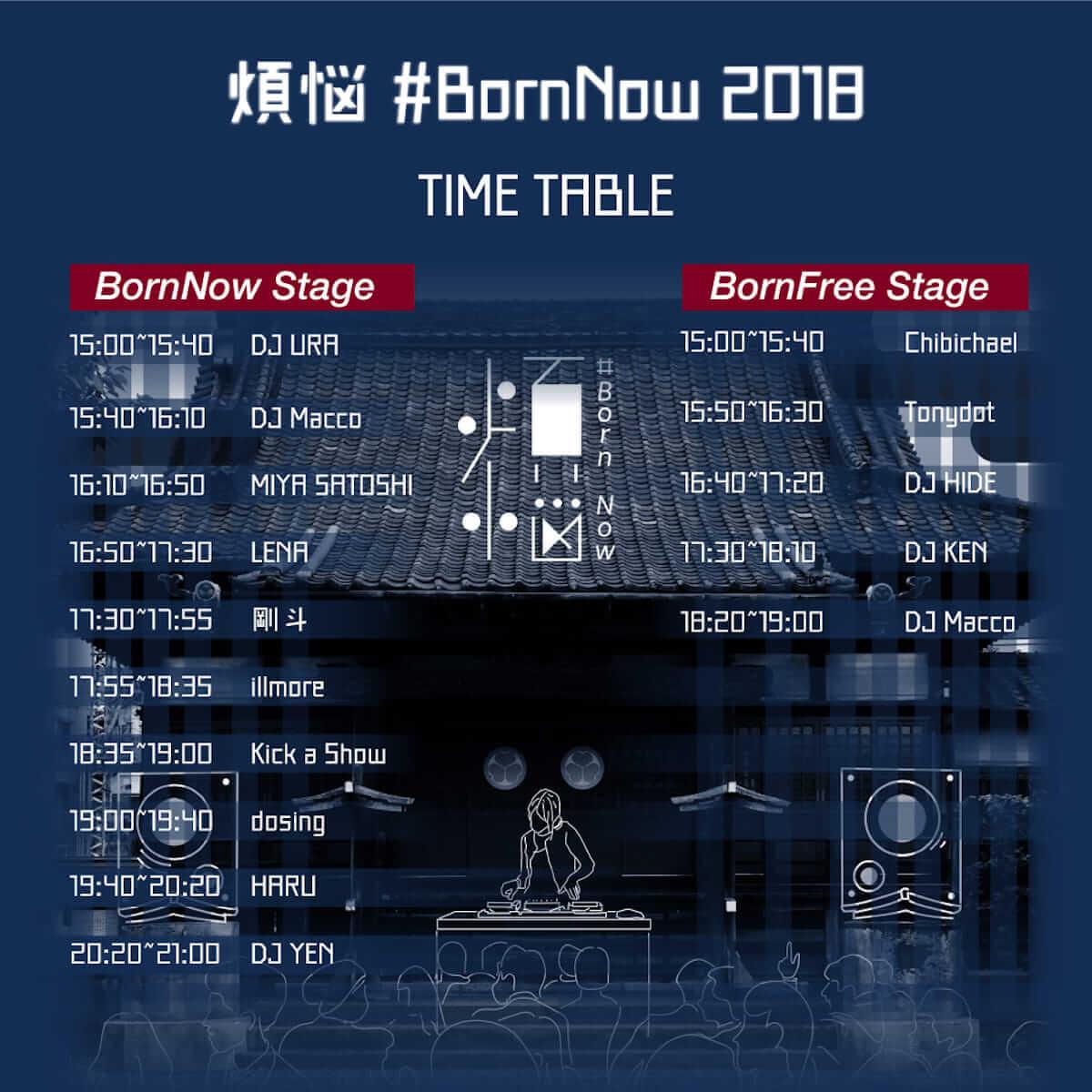 寺×HIPHOP!?チルでホットな新感覚カルチャーフェス「煩悩 #BornNow 2018」は7月21日に開催!!! music180710_bornnow-2-1200x1200
