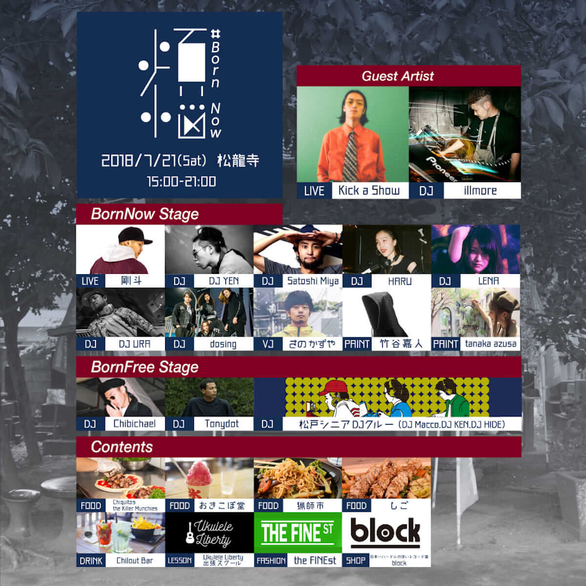 寺×HIPHOP!?チルでホットな新感覚カルチャーフェス「煩悩 #BornNow 2018」は7月21日に開催!!! music180710_bornnow-3-1200x1200