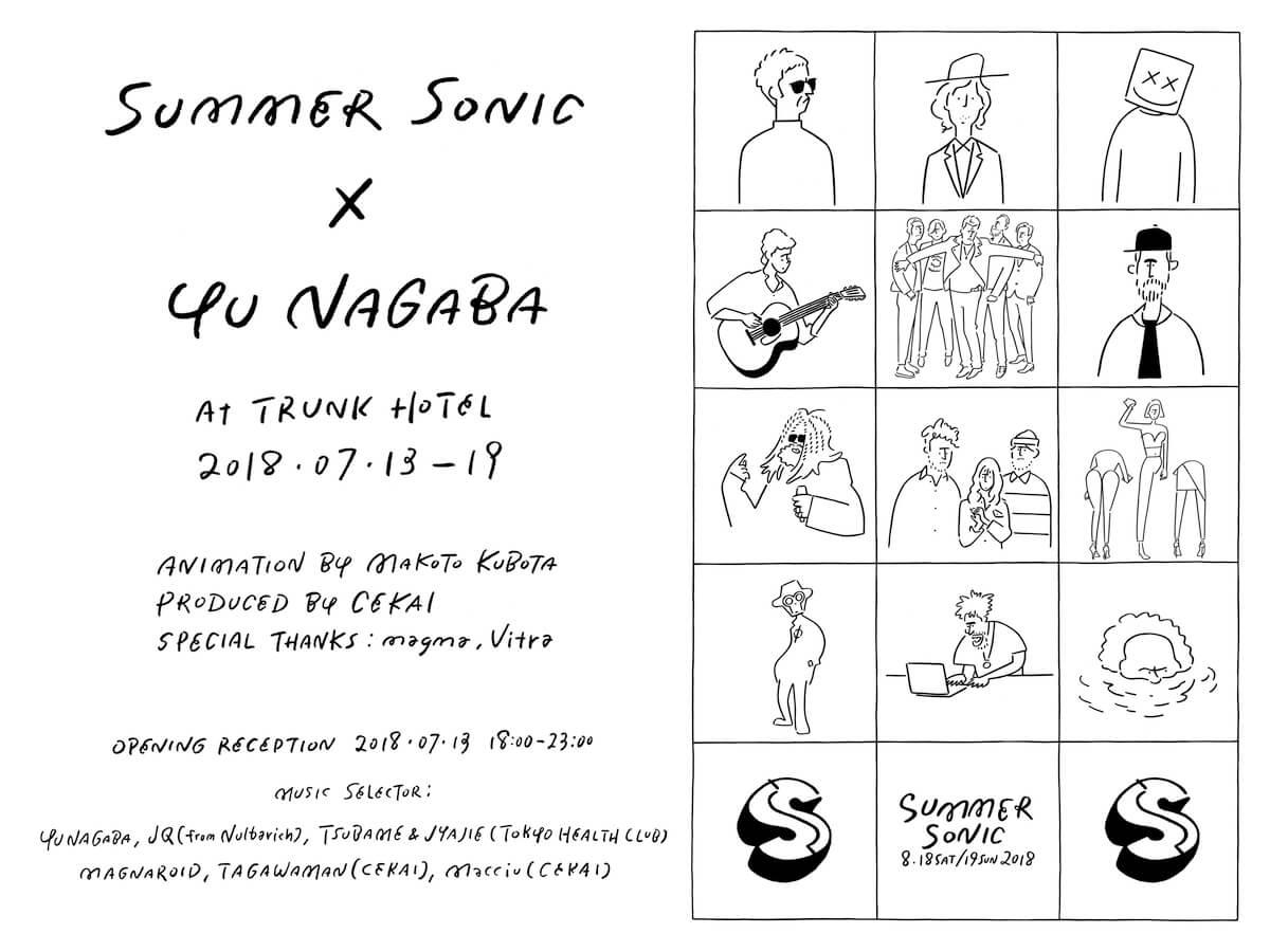 Summer Sonic x Yu Nagaba