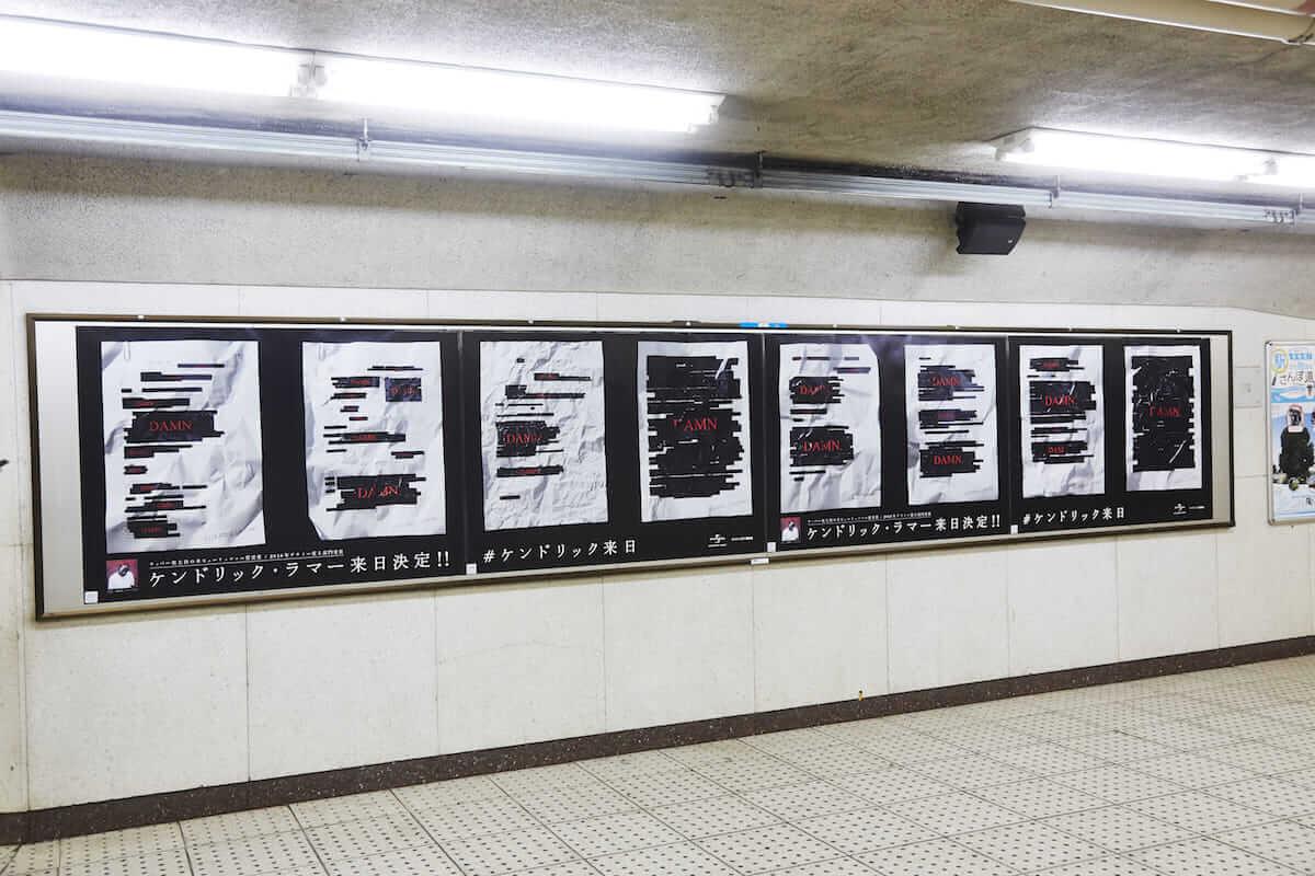ケンドリック・ラマー来日広告が国会議事堂前駅、霞が関駅に7月19日(木)まで掲出。 music180714_kendricklamar_k_2-1200x800