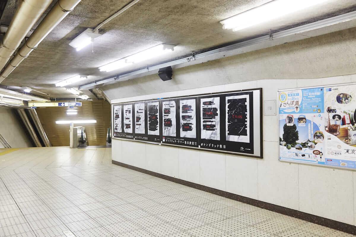 ケンドリック・ラマー来日広告が国会議事堂前駅、霞が関駅に7月19日(木)まで掲出。 music180714_kendricklamar_k_3-1200x800