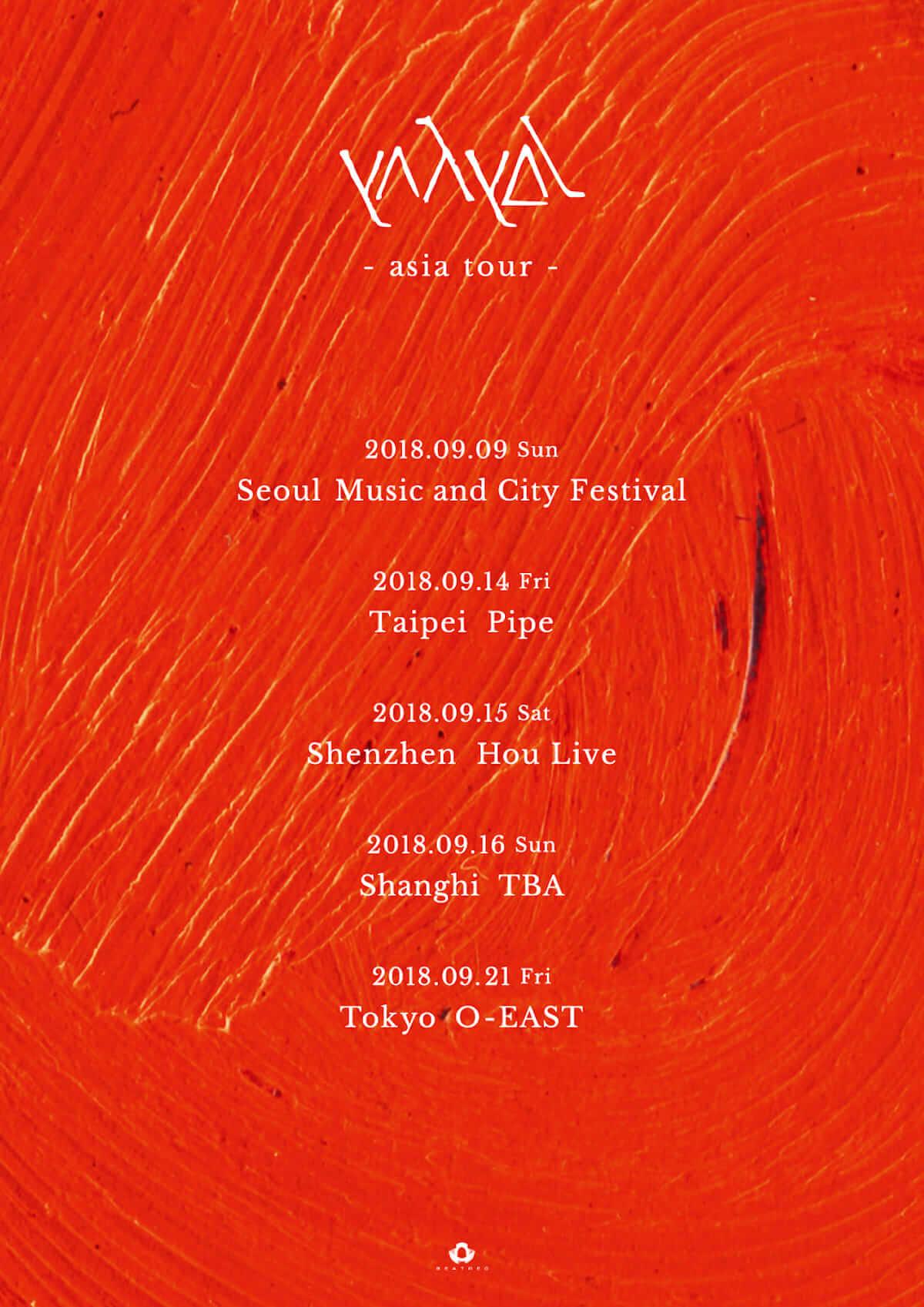 yahyel、アジアツアーの開催を発表!東京での待望のフルスペックライブ決定! music180717_yahyel_01-1200x1697