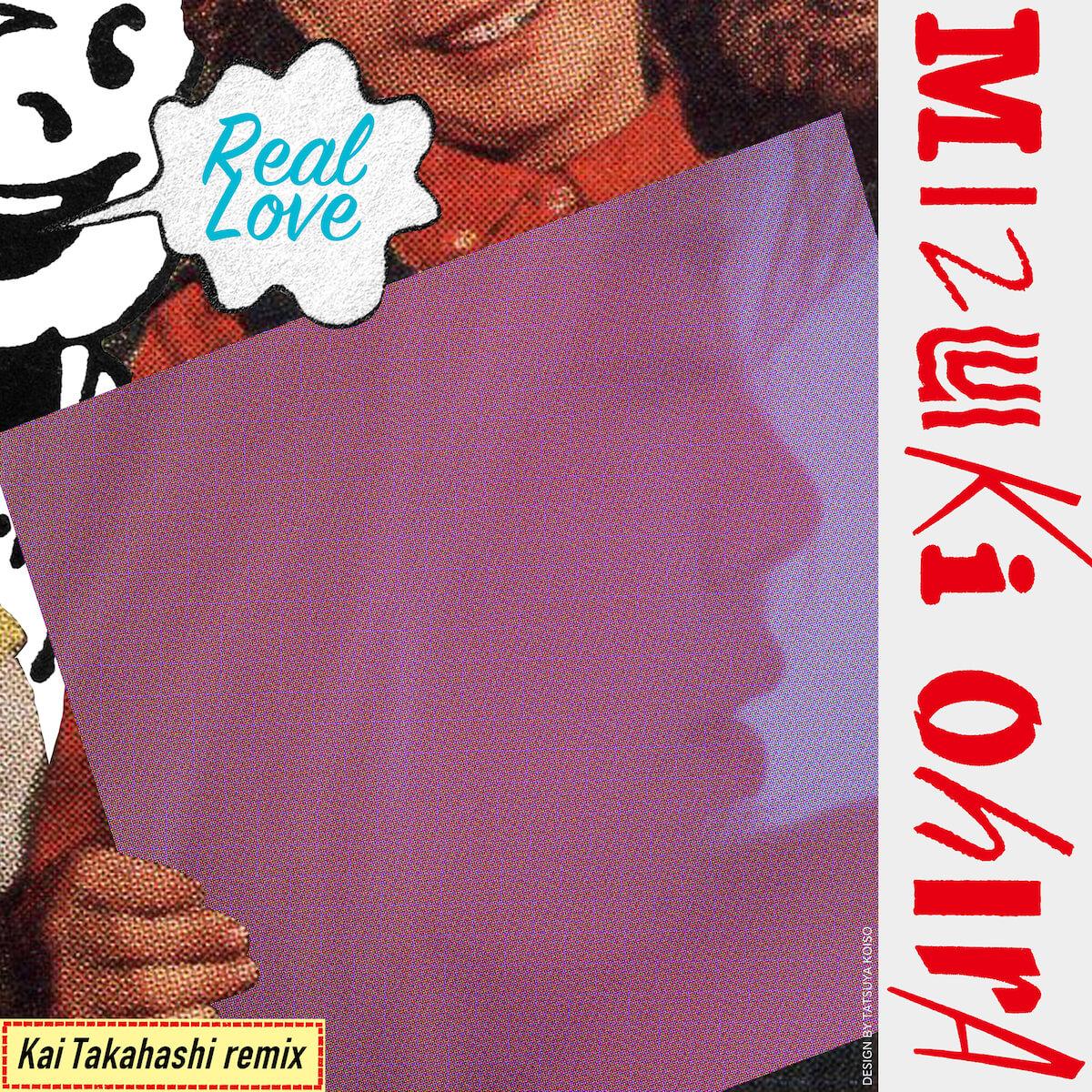 大比良瑞希の連続配信シングル&Remix企画の総まとめEPがリリース|tofubeats、STUTS、Kai Takahashi(LUCKY TAPES)が参加 music180719-ohiramizuki-7