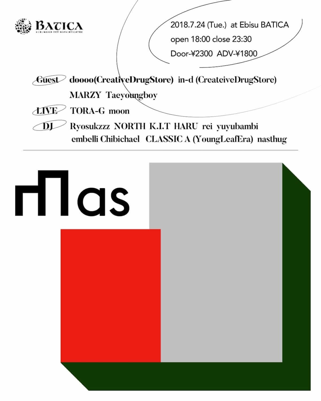 in-dとdoooo、MARZY、Taeyoungboy、TORA-Gらユースカルチャーを牽引するアクトが勢揃いのイベント<MAS>が7月24日に開催 music180720-mas-ryosukzzz-birthday-bash-1200x1500