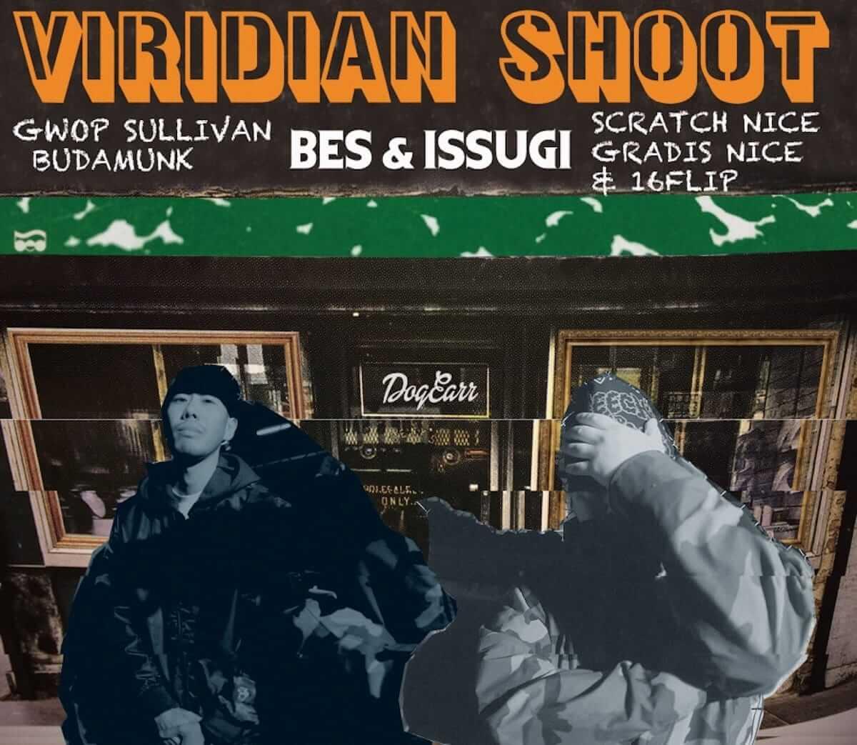 BES&ISSUGI『VIRIDIAN SHOOT』より新たなMVが公開|ISSUGIのオフィシャル・サイトがローンチ music180720_bes_issugi_2-1200x1043