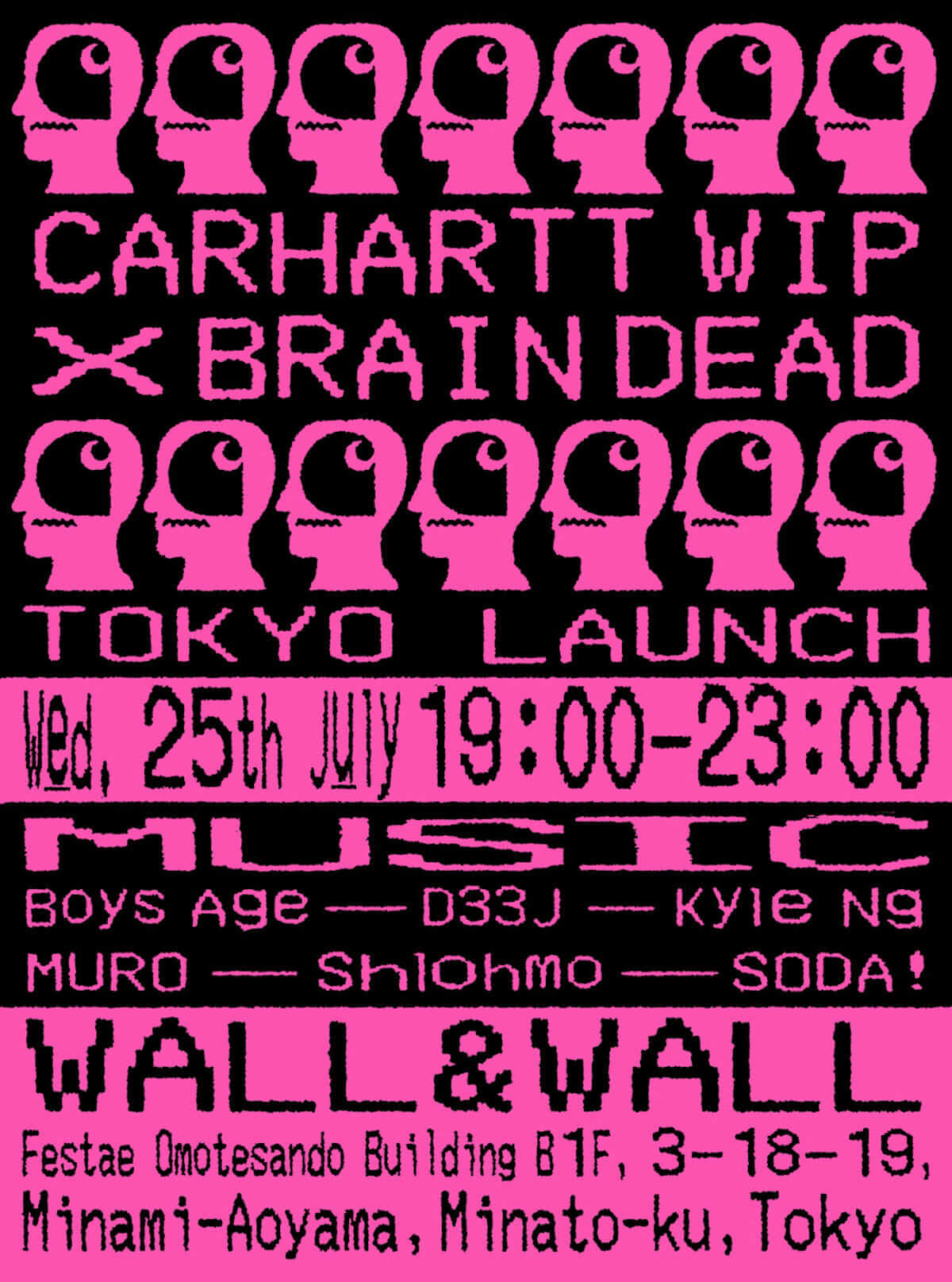 Carhartt WIPとBRAIN DEADのコラボレーション企画のローンチパーティーが開催|SODA!やBoys Age、MURO、D33J、Shlohmoらが登場 music180724-brain-dead-carhartt--1200x1615
