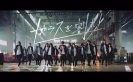 Apple Music 欅坂46