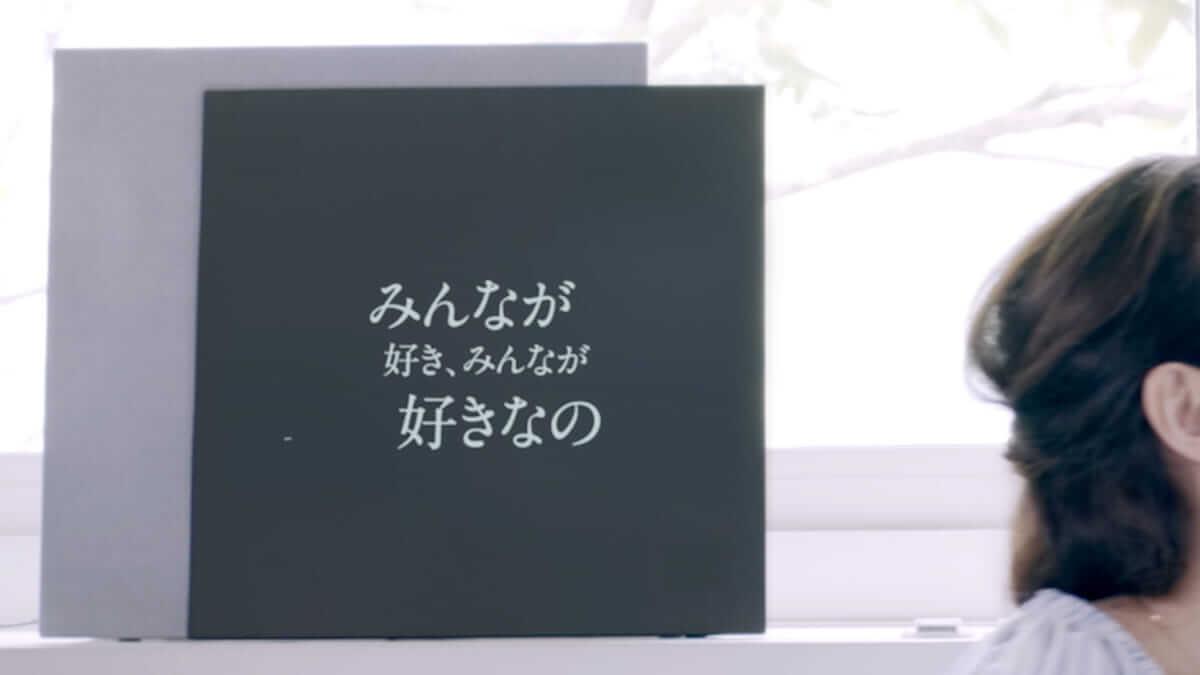 リリックラウンジVol.03、アリアナ・グランデの描く歌詞の世界。日本版リリックビデオ制作秘話とポップ・ミュージック yriclounge-arianagrande-pickup2-1200x675