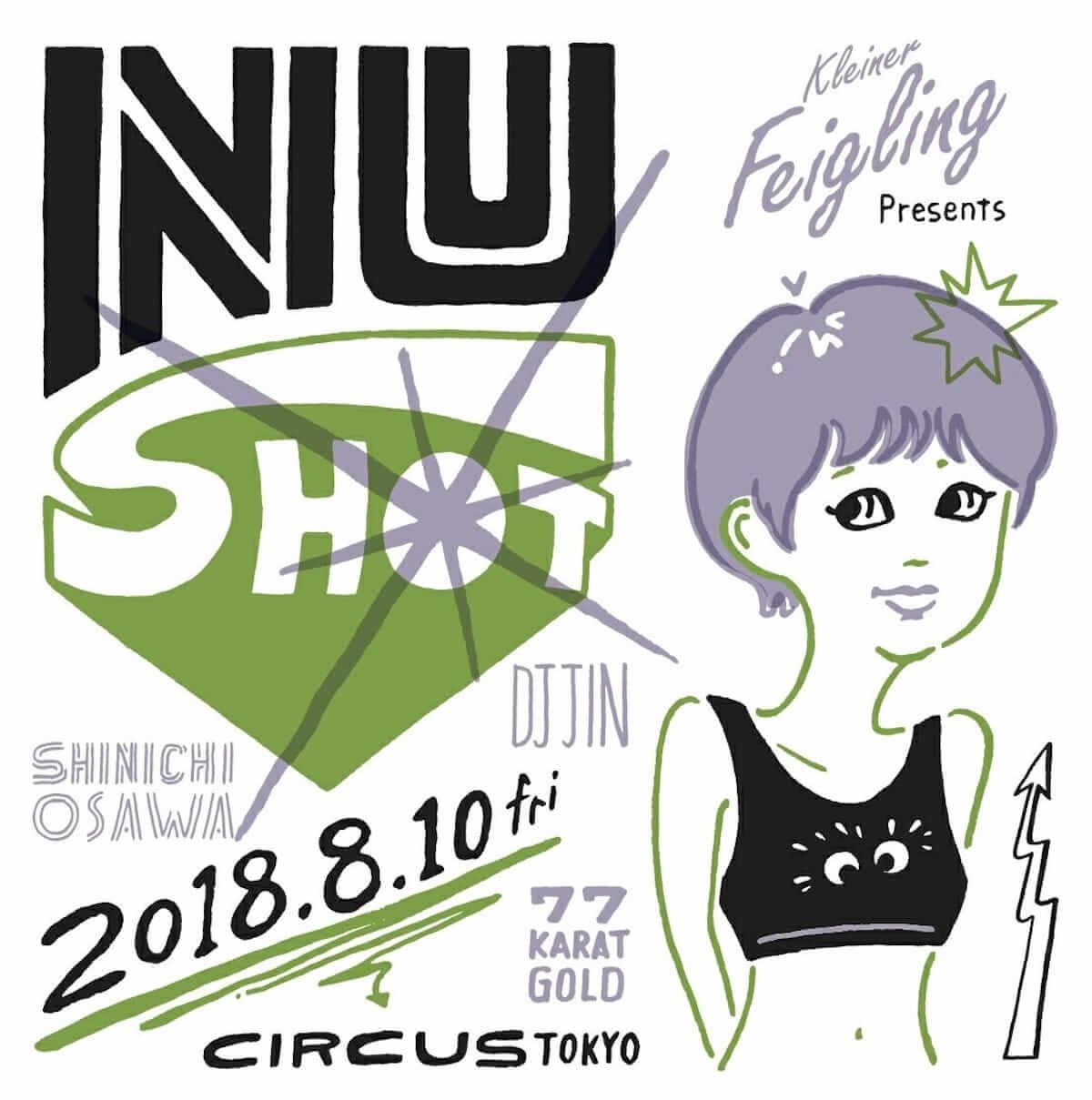 注目の新パーティー「NU-SHOT」が8月10日(金)にCIRCUS Tokyoにて開催 music180802-nu-shot-2-1200x1209