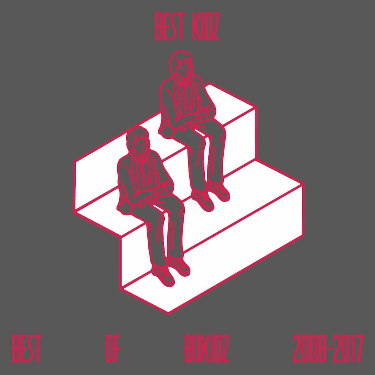 80KIDZのデビュー10周年WEB SHOPがオープン ベスト盤やリミックス集、YOSHIROTTENとのコラボTシャツのプレオーダー開始 music180804-80kidz10thanniv-3-1200x1200