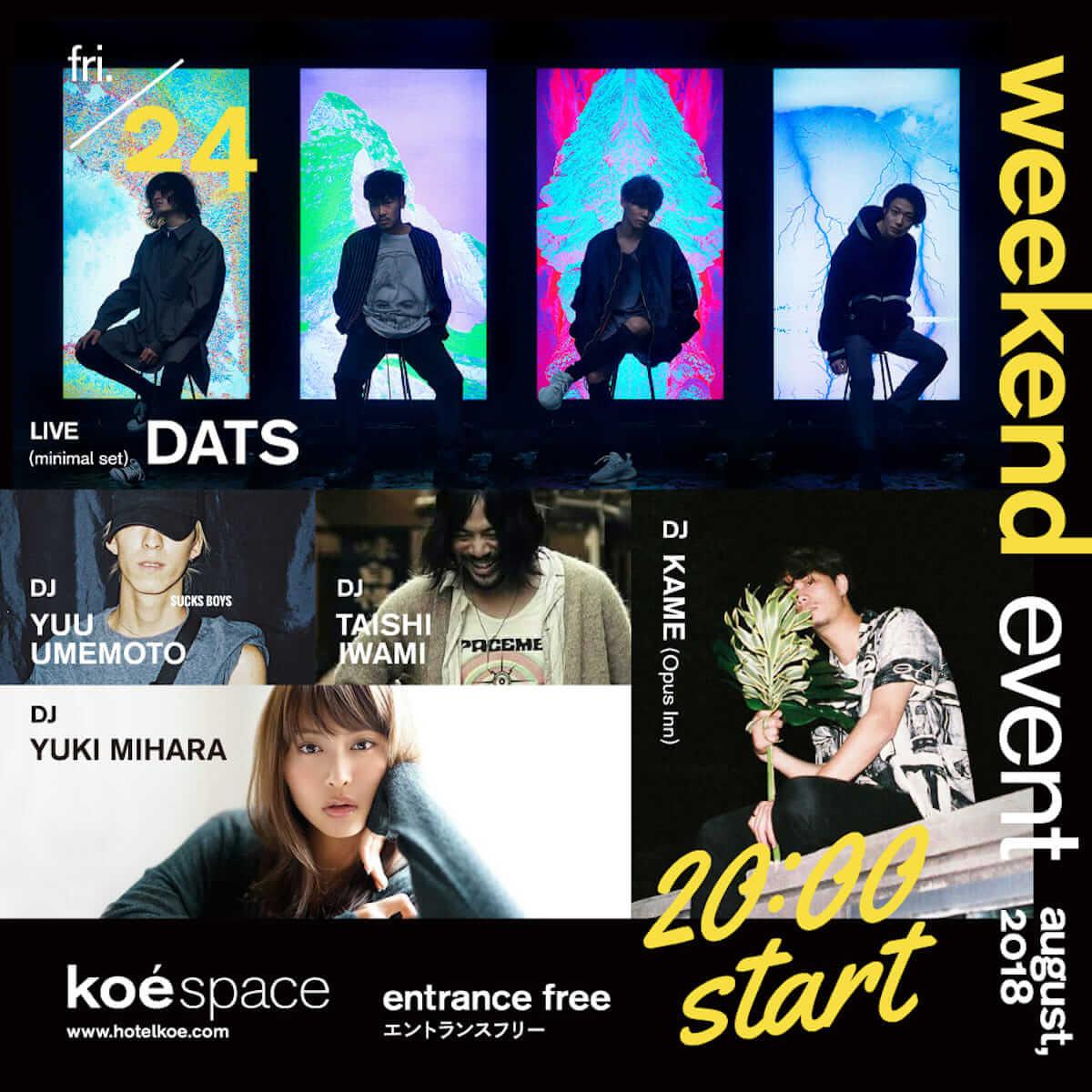 DATS、ライブやステンシルのワークショップなどを含むイベントをhotel koe tokyoで開催! music180804_hotelkoe-dats_2-1200x1200