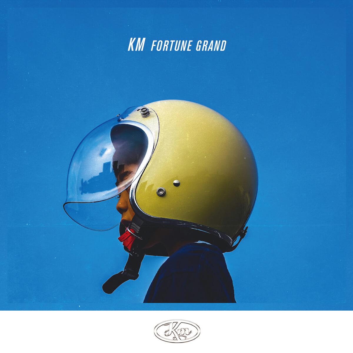 kiLLa、BAD HOP、KANDYTOWNら手がけるプロデューサーKMが1stアルバムをリリース music180809-kmmusic-2