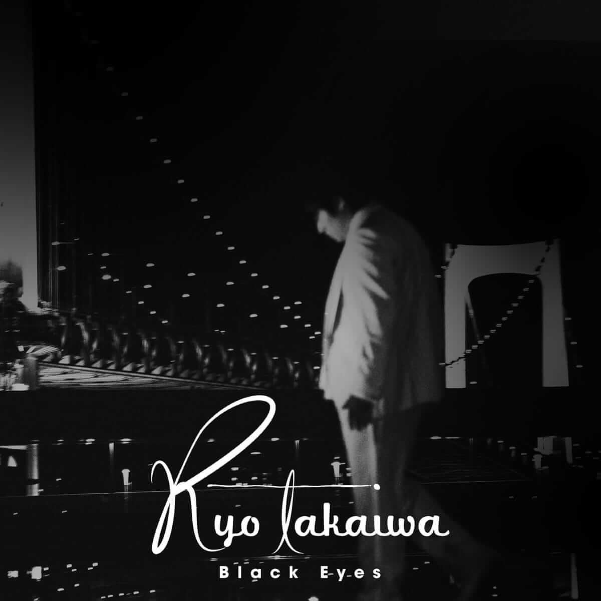 高岩遼、11月3日「レコードの日」に7インチEPの限定リリース決定! music180809_takaiwa-ryo_-1200x1200