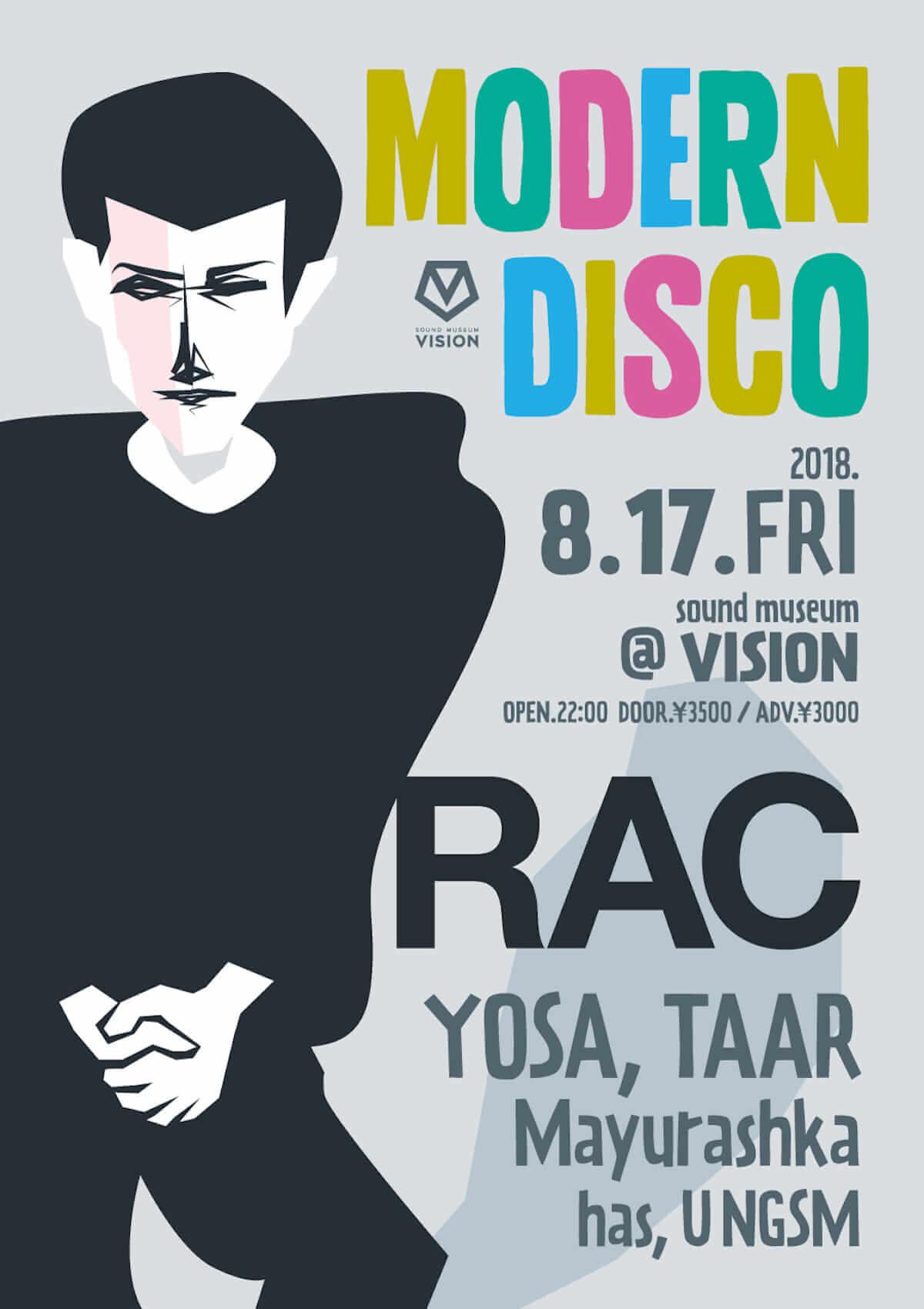 グラミー賞最優秀リミックス・レコーディング賞を受賞したRACがMODERN DISCOに初登場! music180814-modern-disco-1-1200x1700