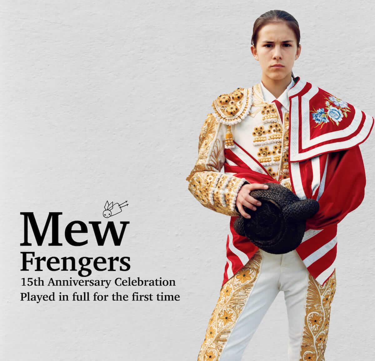 ミュー(MEW)、来日ツアー決定!名盤『Frengers』15周年記念完全再現ライブ開催! music180815_mew_01-1200x1158
