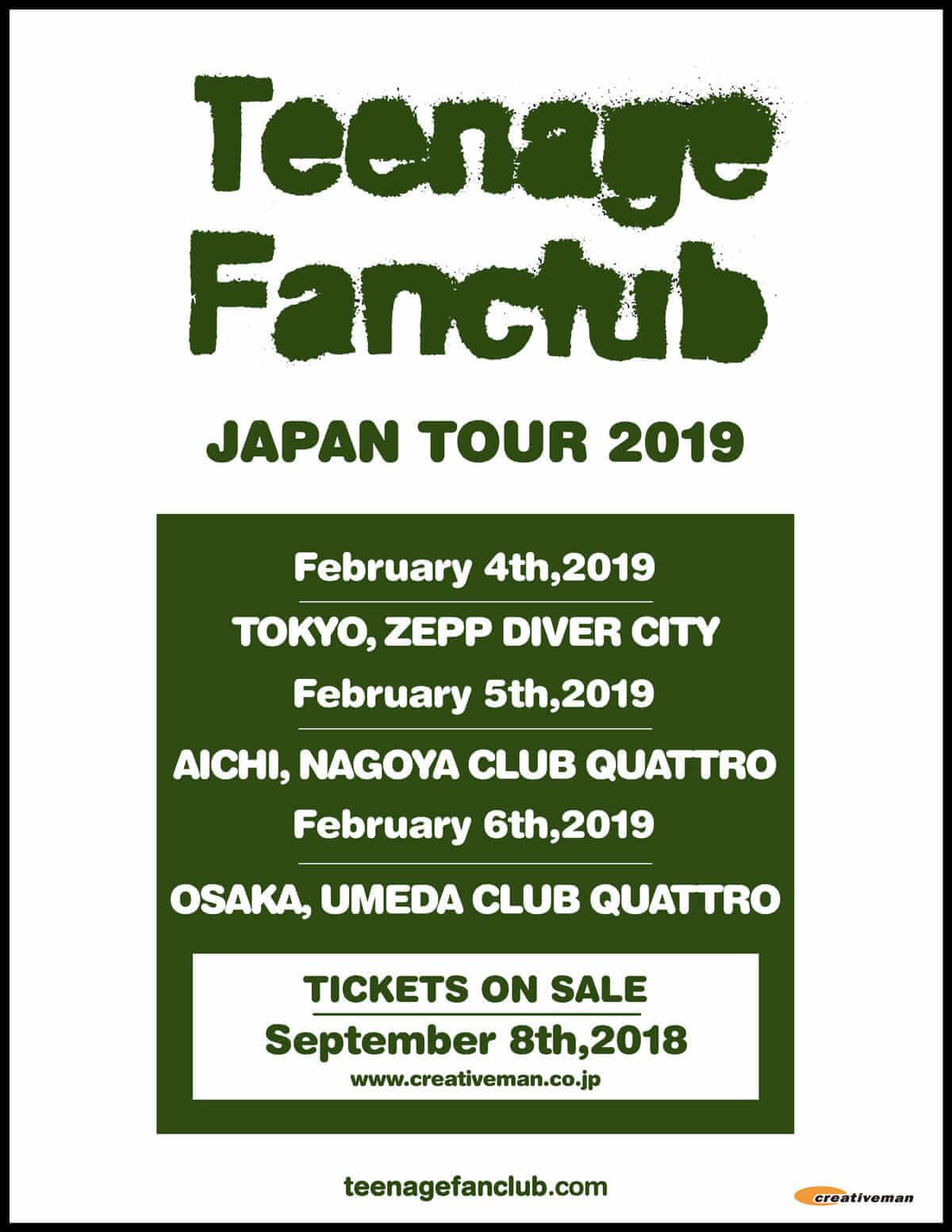 ティーンエイジ・ファンクラブ、来日ツアーが決定!チケット一般販売は9月8日(土)から music180820_.teenagefanclub_1-1200x1553