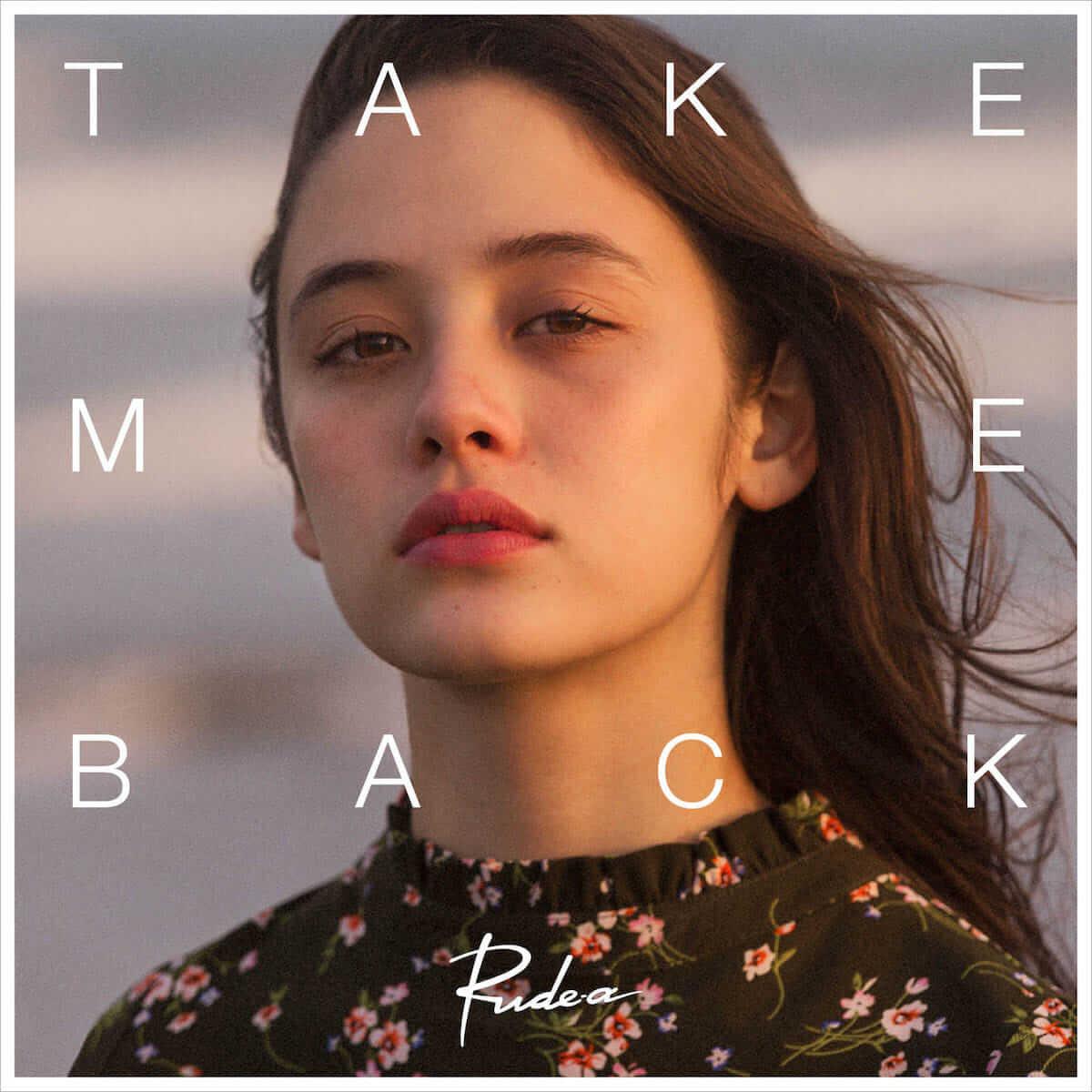 沖縄出身21歳、注目の新世代ラッパーRude-α新曲「Take me back」MV公開 music180827_rude-alpha_1-1200x1200