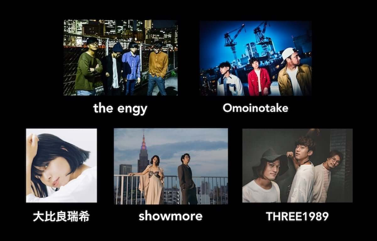 9月開催のSpincoaster主催イベントにthe engy、大比良瑞希、Omoinotake、showmore、THREE1989が出演 music180828-spincoaster-1-1200x766