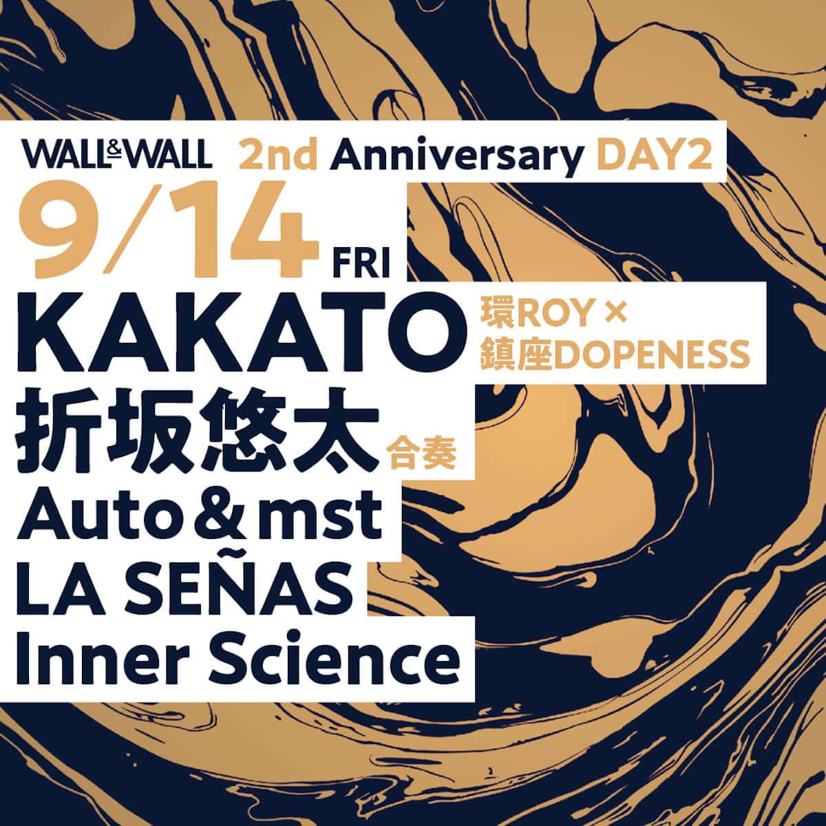 表参道WALL&WALLの2周年公演2日目にKAKATOや折坂悠太らが登場 music180828-wallandwalltokyo-1-1-1200x1200
