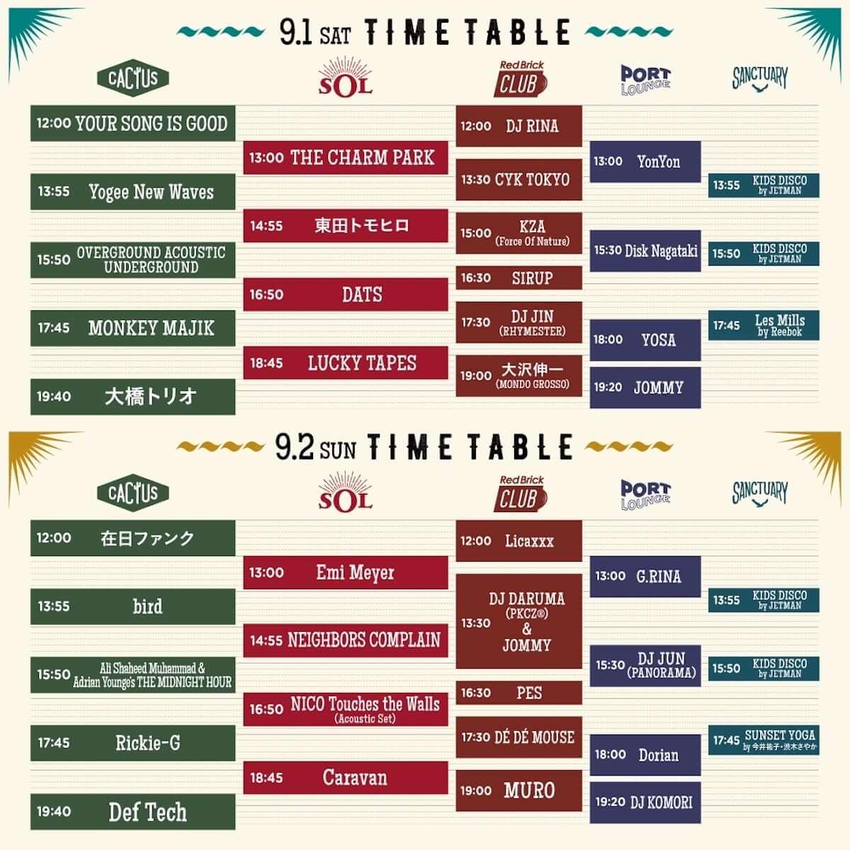 """GREENROOMが今年初開催する""""秋フェス""""「Local Green Festival」が今週末開催 music180829-localgreen-2-1200x1200"""
