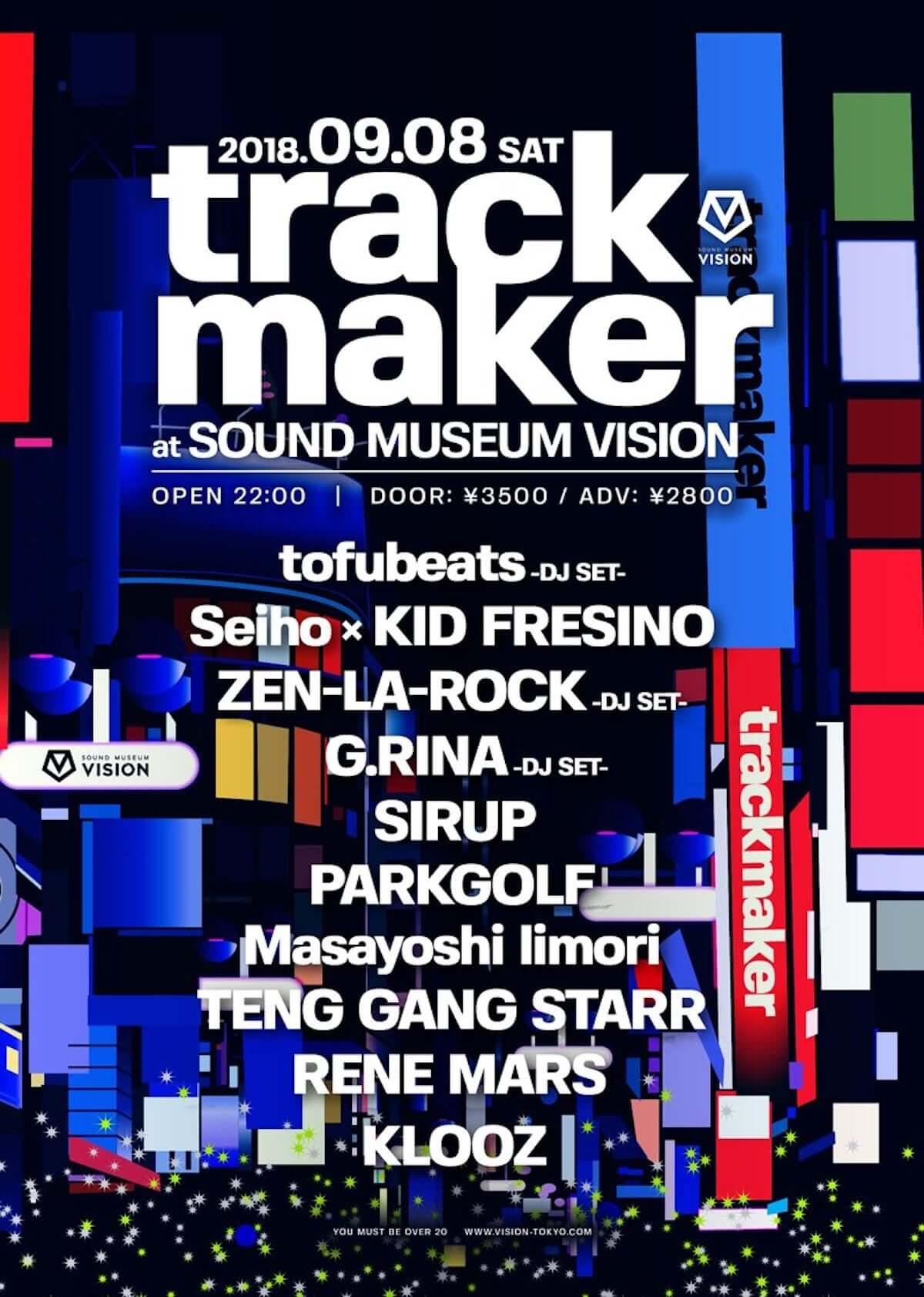 9月8日開催の「trackmaker」にtofubeatsやSeiho × KID FRESINO、SIRUP、G.RINA、ZEN-LA-ROCKらが登場 music180830-trackmaker-1200x1683