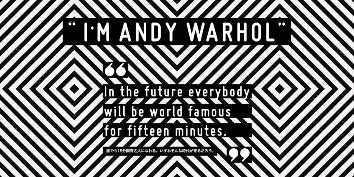 """アンディ・ウォーホル×Zoff コラボシリーズ""""I'M ANDY WARHOL""""が登場! fashion180908_zoff-andywarhol_1-1200x600"""