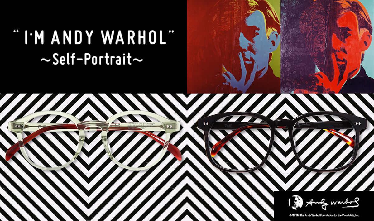"""アンディ・ウォーホル×Zoff コラボシリーズ""""I'M ANDY WARHOL""""が登場! fashion180908_zoff-andywarhol_3-1200x709"""