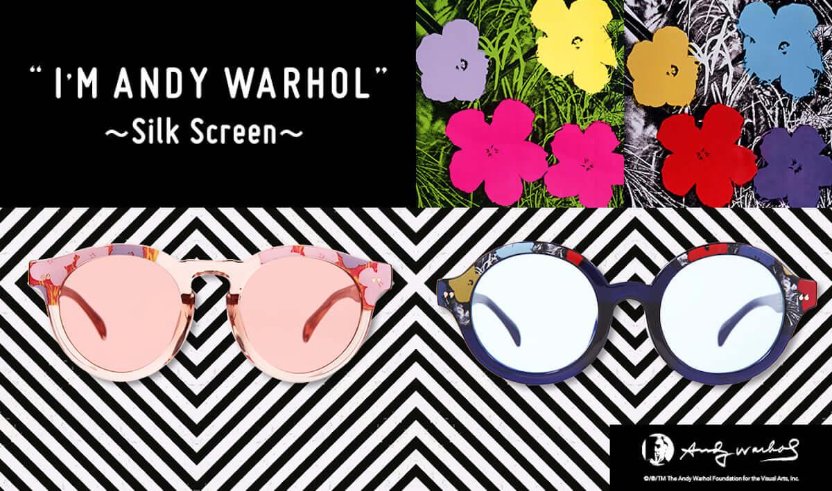 """アンディ・ウォーホル×Zoff コラボシリーズ""""I'M ANDY WARHOL""""が登場! fashion180908_zoff-andywarhol_5-1200x709"""