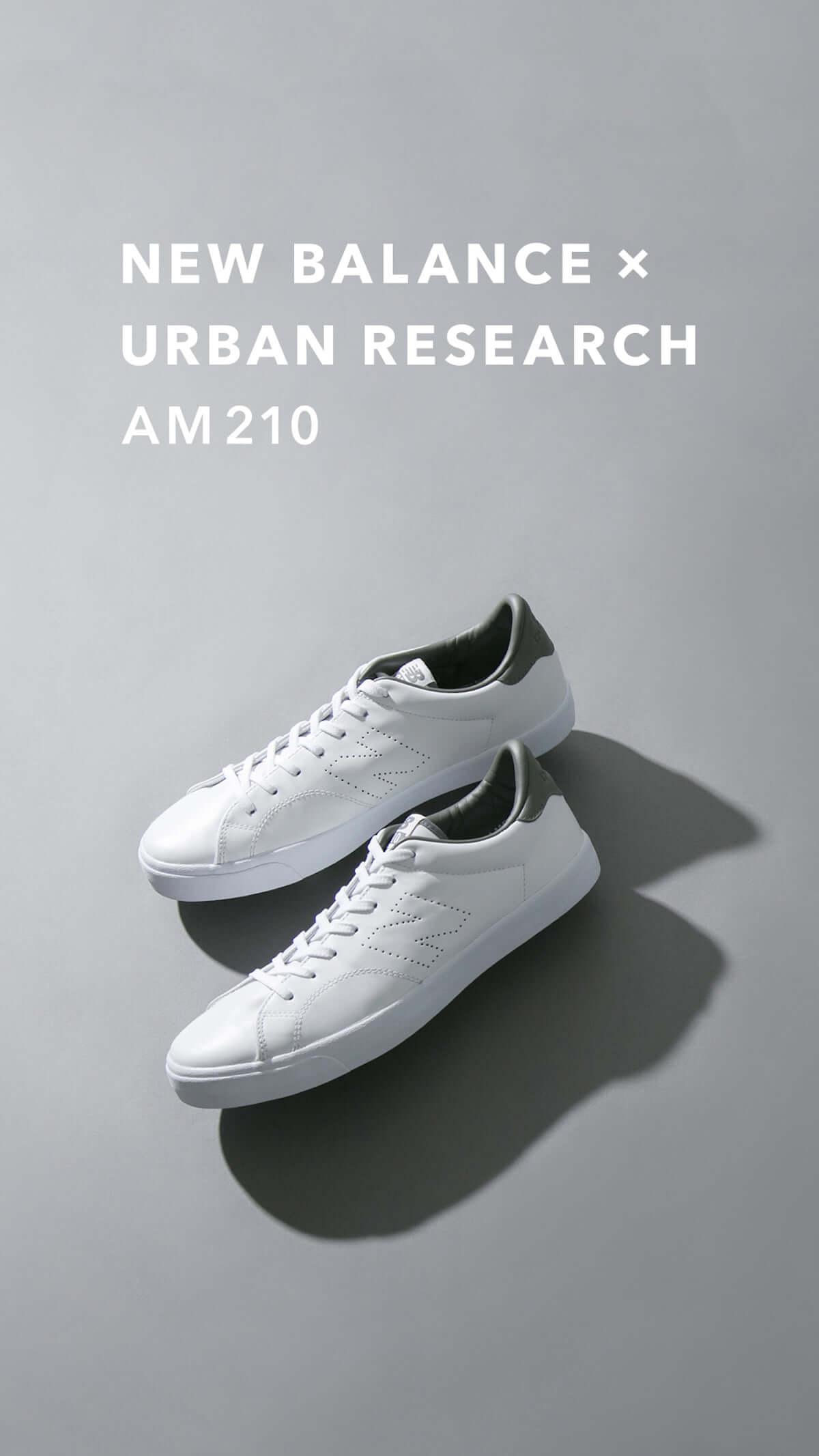 new balance × URBAN RESEARCH AM210ユニセックスの別注モデル登場! fashion180925_urban-research-newbalance_1-1200x2133