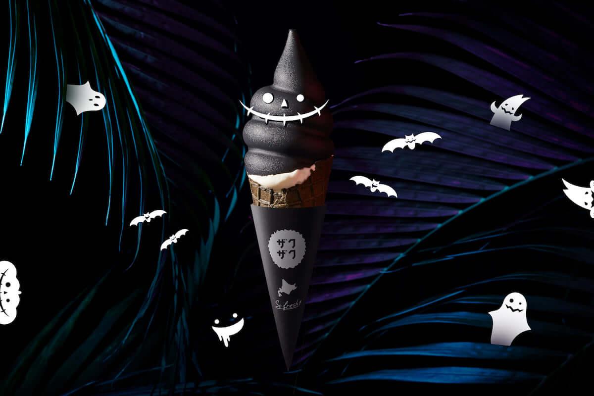真っ黒なビジュアルが強烈!BAKEが手がけるシュークリーム専門店でハロウィン限定「黒ザク」登場 food180920_zakuzaku_2-1-1200x800