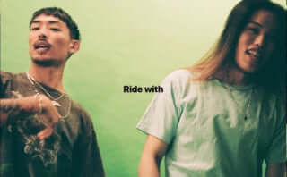 RIde with