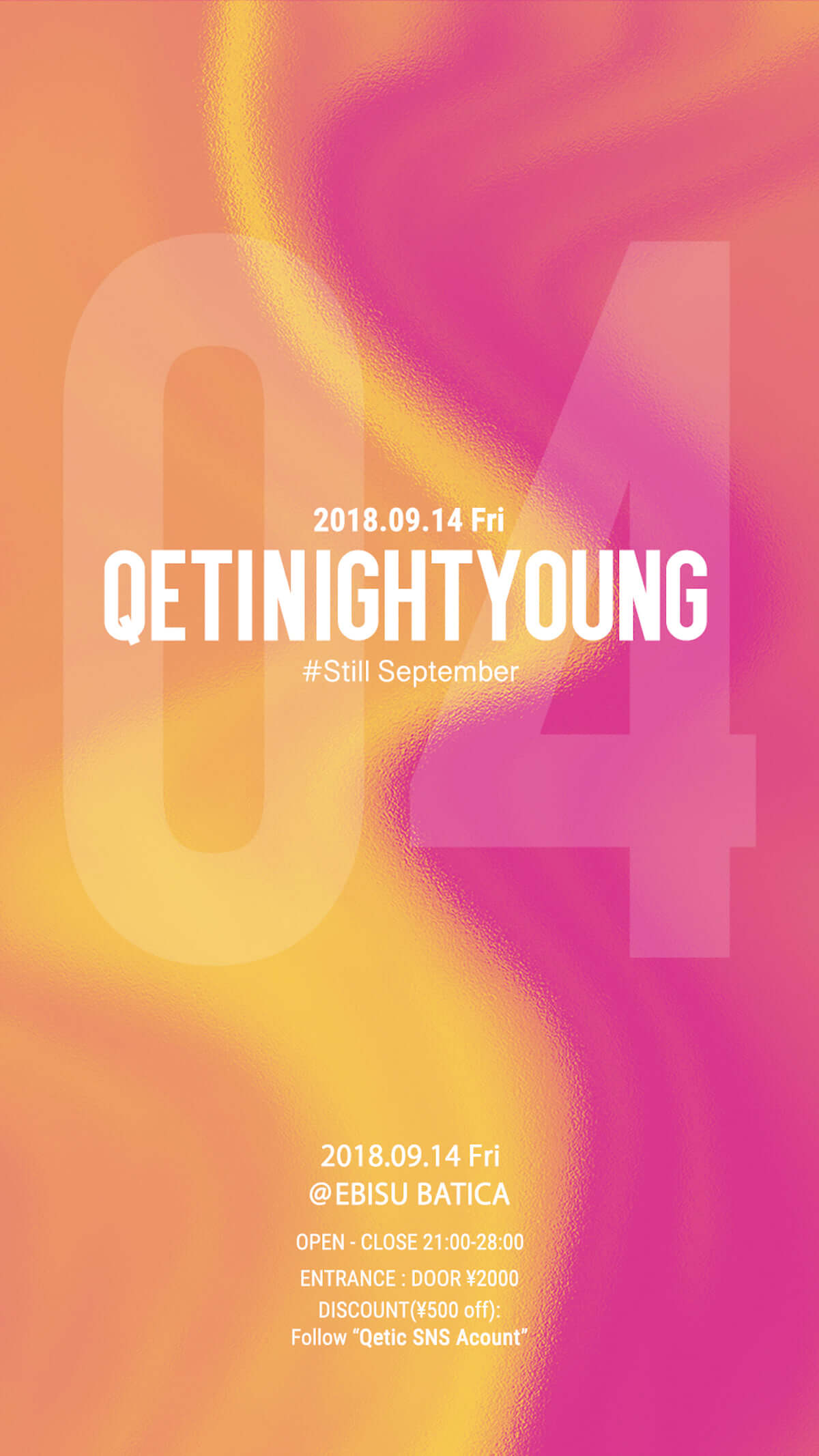 Qeticが主催するナイトライフスタイル推奨イベントが9月14日に開催 music180904-qetinightyoung-6-1200x2133
