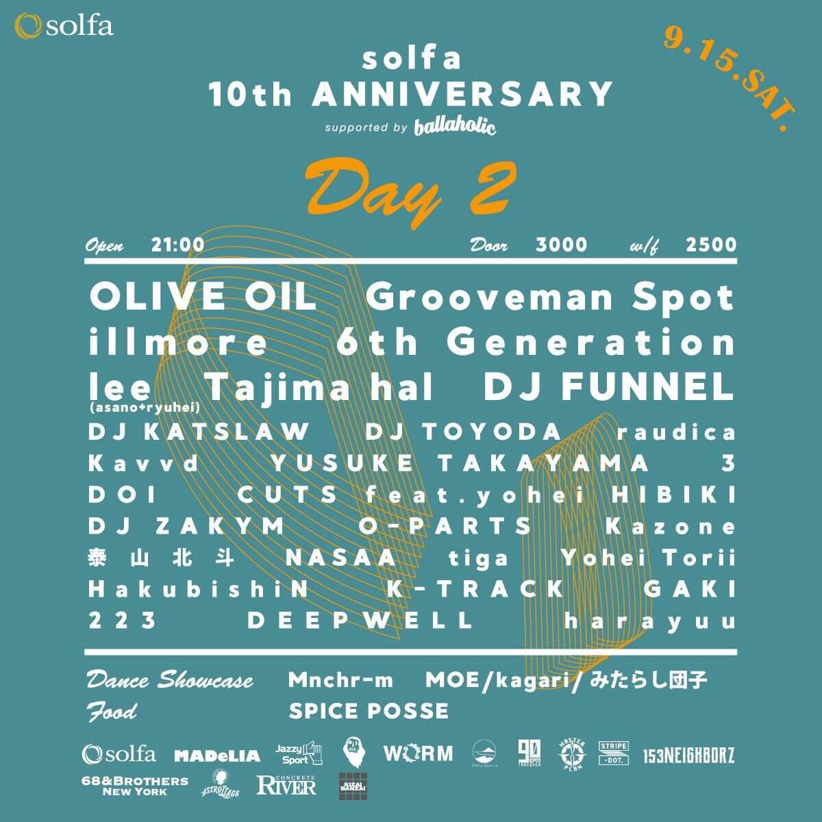 中目黒solfaの10周年アニバーサリーイベントが4日間に渡り開催|FNCYやGonno、OLIVE OIL、Chilly Sourceらが登場 music180906-solfa-10th-anniversary-2