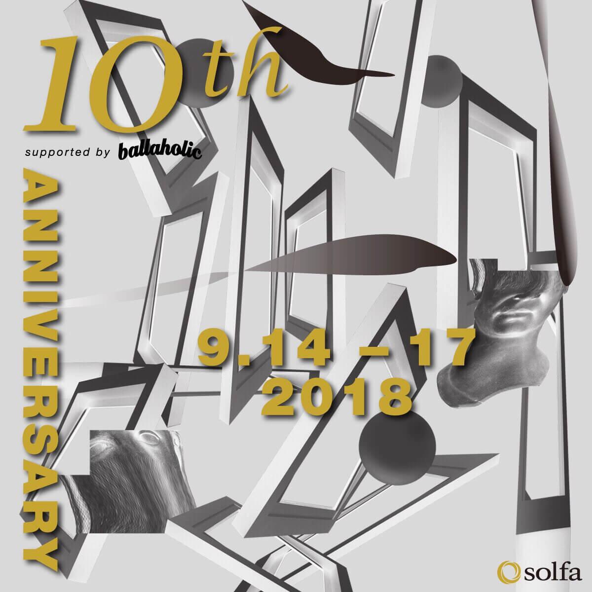 中目黒solfaの10周年アニバーサリーイベントが4日間に渡り開催|FNCYやGonno、OLIVE OIL、Chilly Sourceらが登場 music180906-solfa-10th-anniversary-7