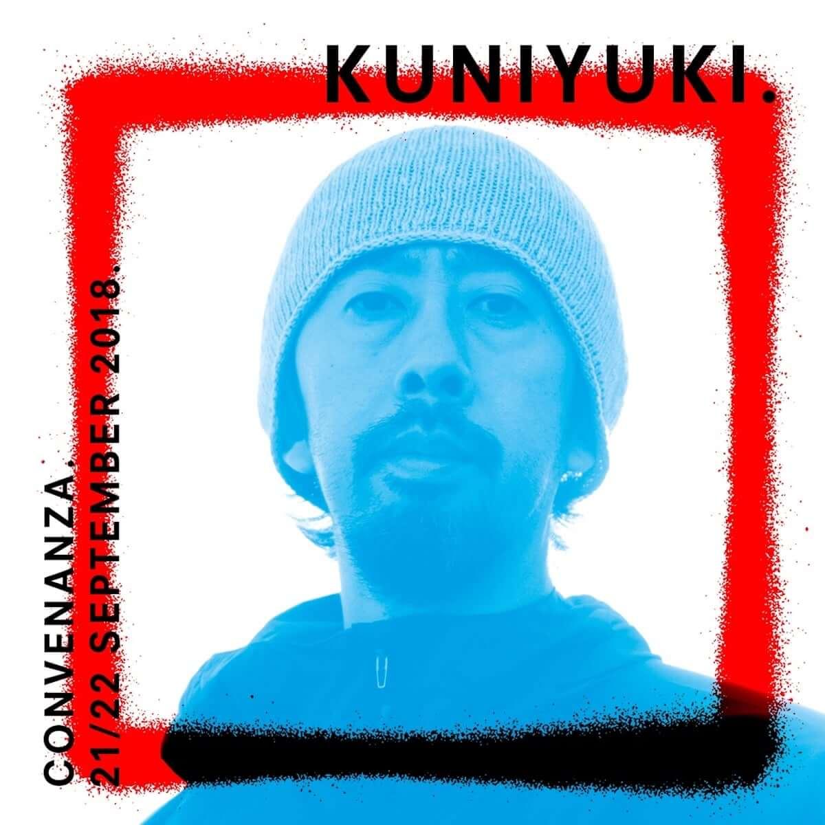 アンドリュー・ウェザオール主催の古城フェス「CONVENANZA」に唯一日本人としてKuniyukiが出演決定 music180909-andrewweatherall-kuniyuki-3-1200x1200